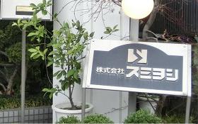 2-center